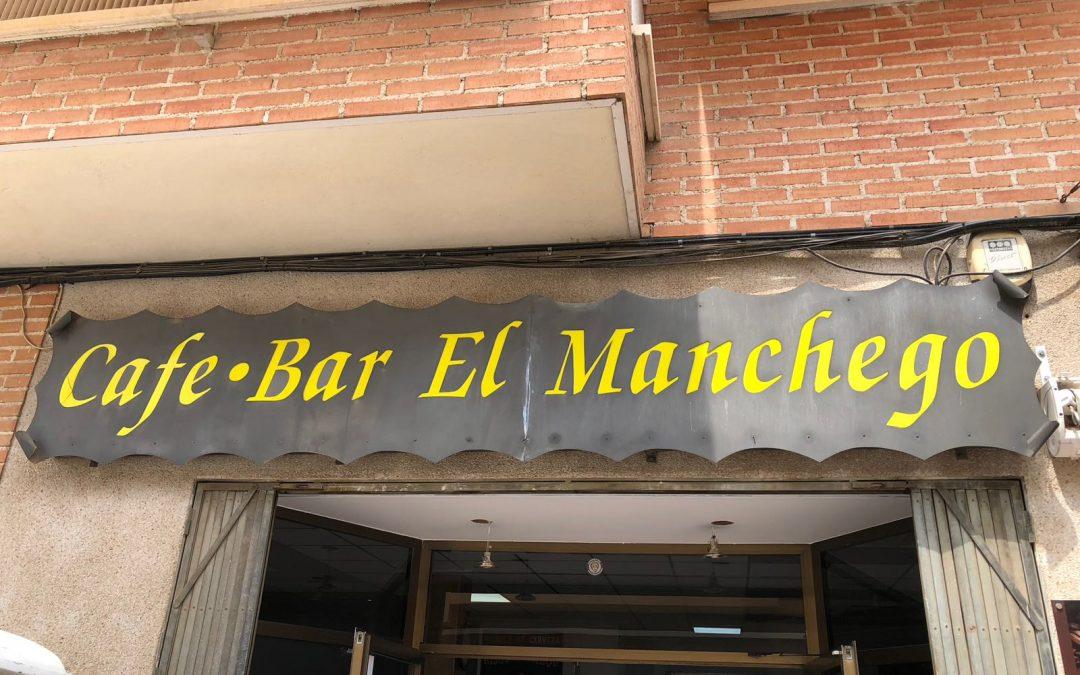 Reforma en el Restaurante El Manchego, en Beniaján (Murcia)